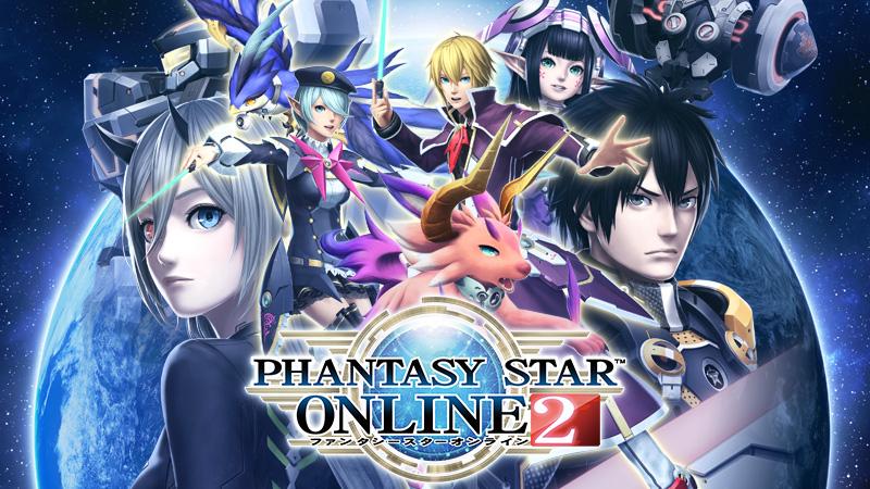 株式会社セガゲームス 「ファンタシースターオンライン2」
