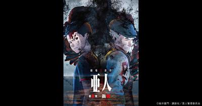 CGプロダクション向けフィニッシングセミナー~ポリゴン・ピクチュアズ 『亜人』メイキング、FlameとSmokeでクオリティアップ~