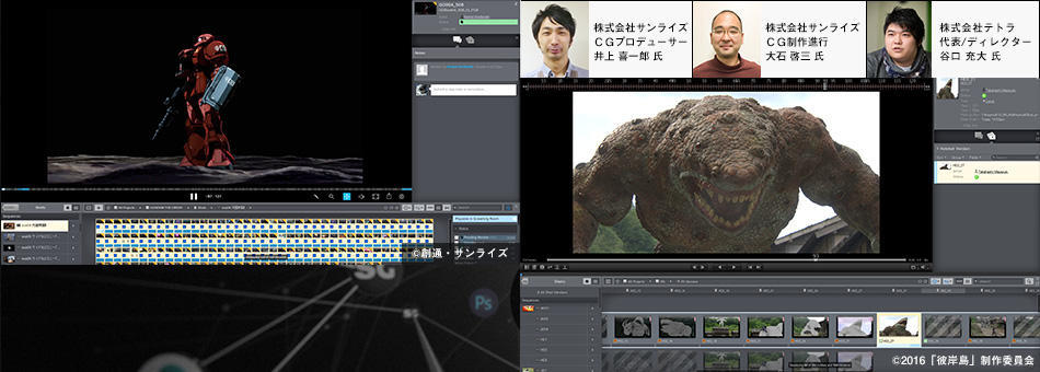 The day of SHOTGUN<span>~映像、ゲーム制作向けプロジェクト管理ツール、SHOTGUN事例セミナー~</span>