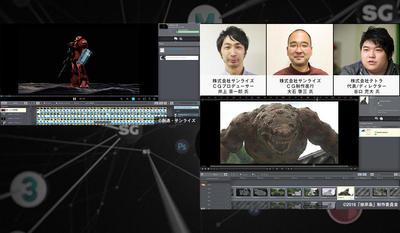 The day of SHOTGUN~映像、ゲーム制作向けプロジェクト管理ツール、SHOTGUN事例セミナー~