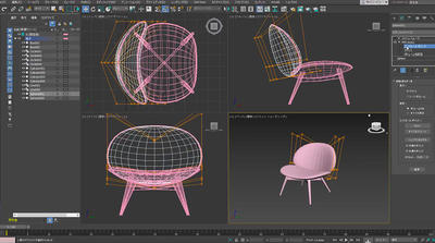 やさしい3ds Max -はじめての建築CG-「家具・小物をモデリング」編を追加しました。