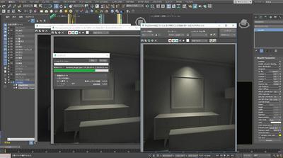 やさしい3ds Max -はじめての建築CG-「内観のライティングとカメラ」編を追加しました。