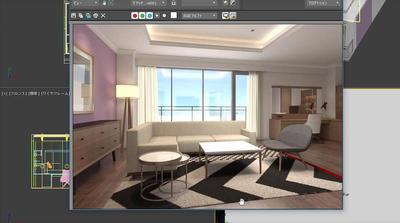 やさしい3ds Max -はじめての建築CG-「マテリアル設定」編を追加しました。