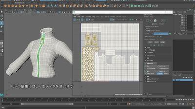 Start@Maya〜Maya で 3DCG をはじめよう〜「UVとテクスチャー 」を追加しました。