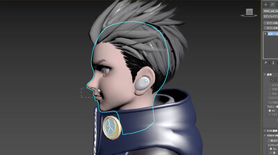 Start@Max〜3ds Max で 3DCG をはじめよう〜「リギング」を追加しました。