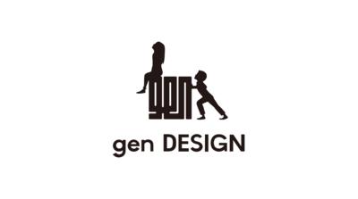 求人情報gen DESIGN(ジェン・デザイン)