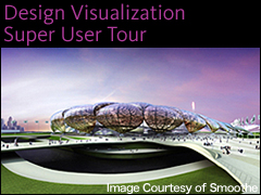 Design Visualization Super User Tour