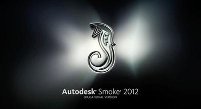 Smoke 2012 スタートアップ チュートリアル