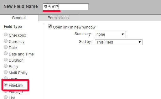 http://area.autodesk.jp/product/shotgun/2015/05/07/img/ref_12.jpg