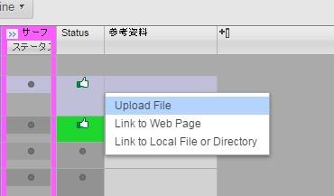 http://area.autodesk.jp/product/shotgun/2015/05/07/img/ref_14.jpg