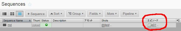 http://area.autodesk.jp/product/shotgun/2015/05/11/img/ep07.jpg