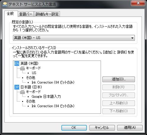http://area.autodesk.jp/product/shotgun/2015/06/01/img/sgd02.jpg