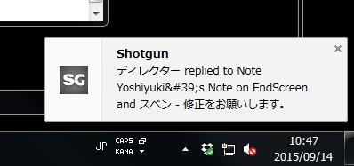http://area.autodesk.jp/product/shotgun/2015/09/14/img/img.jpg