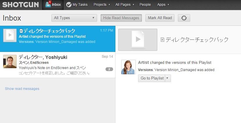 http://area.autodesk.jp/product/shotgun/2015/09/25/img/img10.jpg