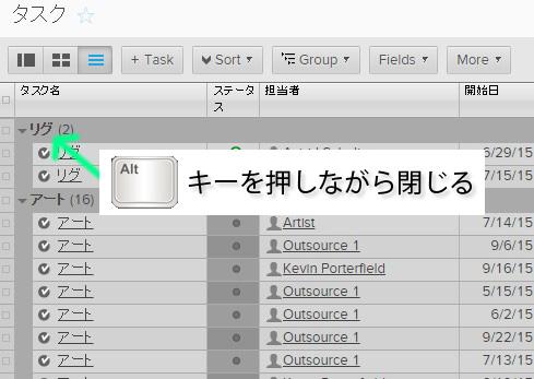 http://area.autodesk.jp/product/shotgun/2016/01/19/img/img1.jpg