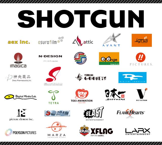 http://area.autodesk.jp/product/shotgun/2016/03/09/img/img.jpg