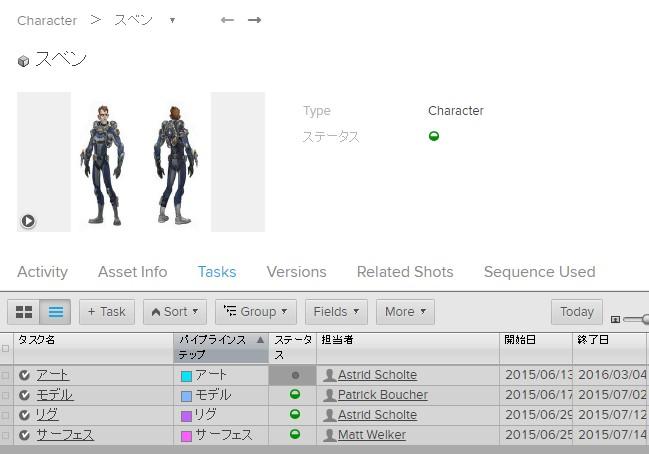 http://area.autodesk.jp/product/shotgun/2016/06/16/img/img1.jpg