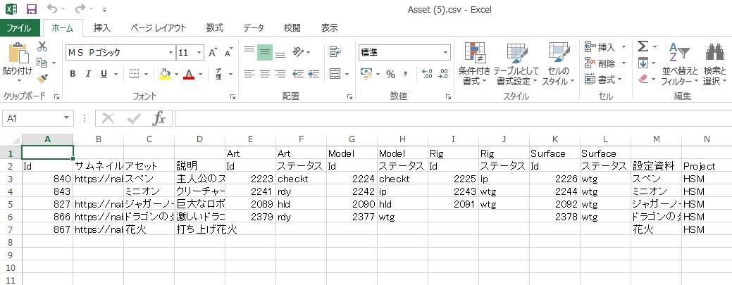 http://area.autodesk.jp/product/shotgun/2017/03/23/img/img4.jpg