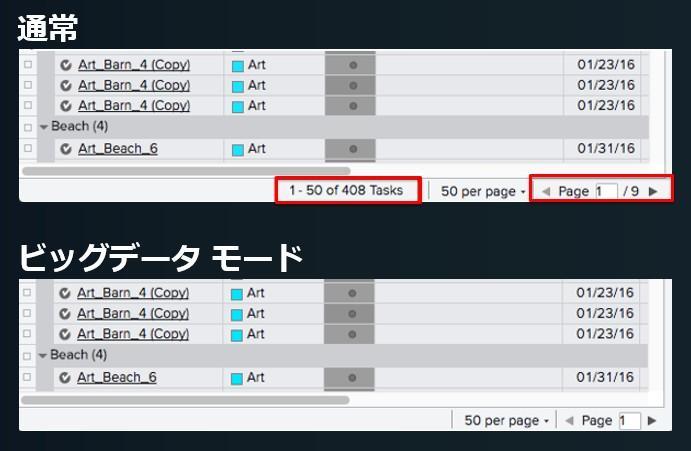 http://area.autodesk.jp/product/shotgun/2017/09/11/img/bdm2.jpg