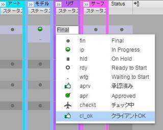 status_12.jpg