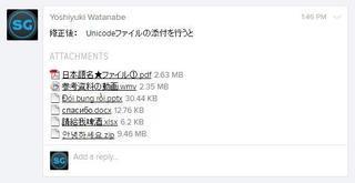 unicode2.jpg