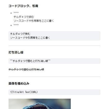 Shotgun 7.2 アップデート