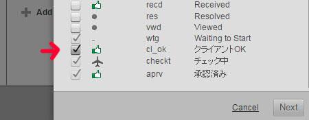 http://area.autodesk.jp/product/shotgun/blog_img/status_10.jpg