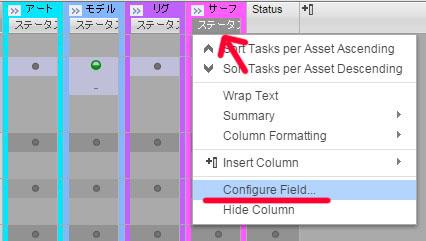 http://area.autodesk.jp/product/shotgun/blog_img/status_8.jpg