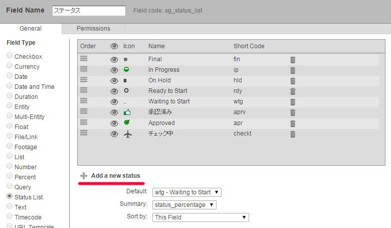http://area.autodesk.jp/product/shotgun/blog_img/status_9.jpg