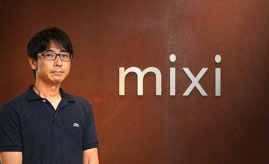 ミクシィ「XFLAG スタジオ」の進行管理。150時間も削減した、ゲーム開発に欠かせないツールとは